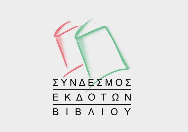 sekb-news